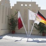 Bilder · Außengelände der DIS Doha Januar 16