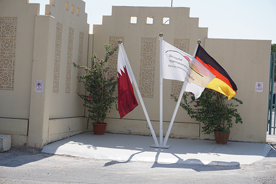 German International School Doha : Outdoor
