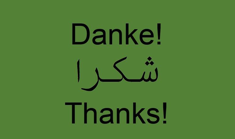 Ergebnis der Spendenaktion zu Eid Al Adha