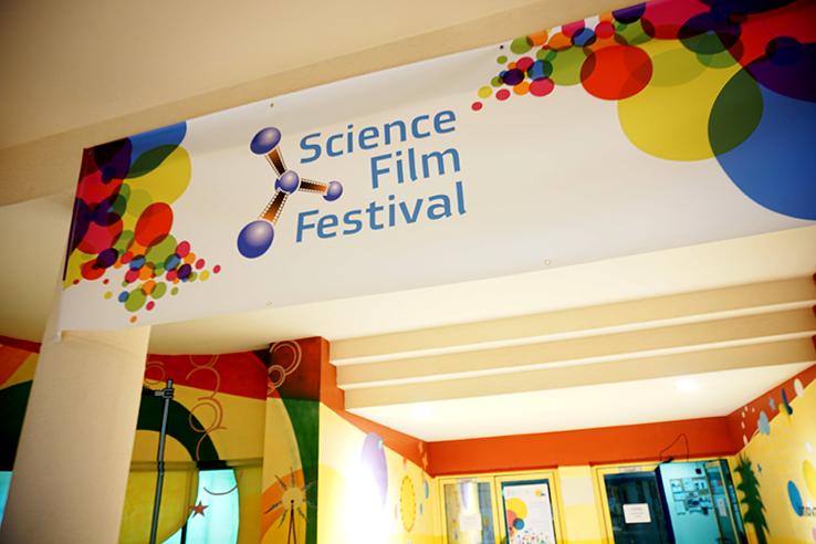 Bilder · Science Film Festival 2015