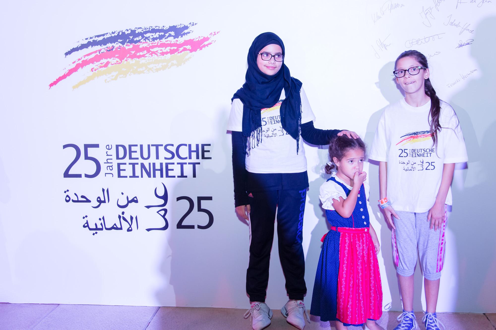 Bilder · Feier 25 Jahre Wiedervereinigung
