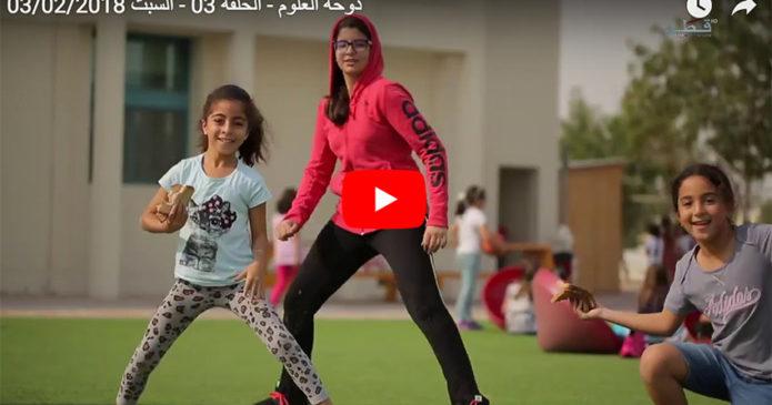 GIS Doha on TV
