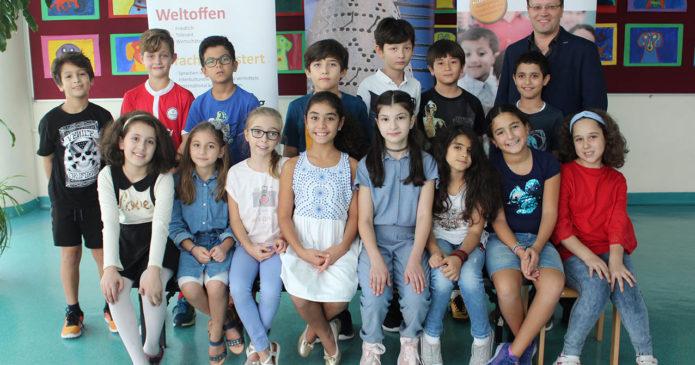 Kindergarten und Grundschule · Neue Bilder!